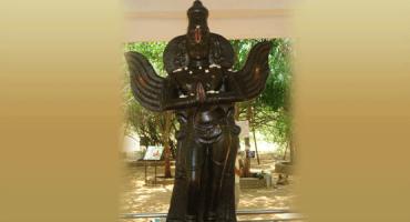 GarudaKshetra
